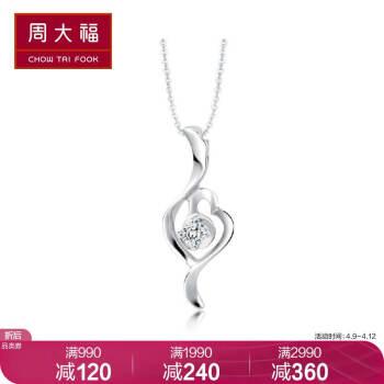 周大福(CHOW TAI FOOK)おしゃれで優雅なプラチナPT 950プリナのダイヤをさしたぺンダーA 13911 1900