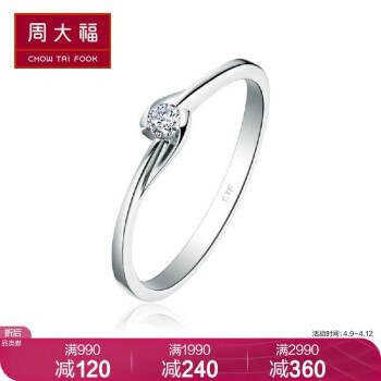 周大福(CHOW TAI FOOK)シンプルシリーズ18 Kゴールドダイヤモンドリング/ダイヤリング