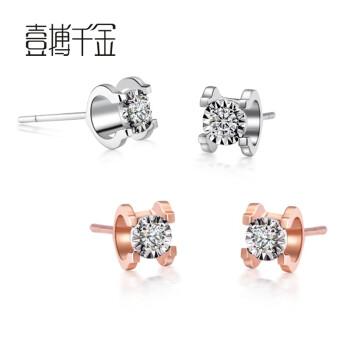 格闘のお嬢様18 K金は結婚のダイヤモンドのイヤリング/イヤリング/イヤリング/宝石の裸のダイヤモンド/PT 950プラチナの金の女性のダイヤモンドのイヤリング/牛の頭の金のダイヤモンドのイヤリング/ドリルのくぎの白18 K金(特価)の10分の1組のFG色の合計の60分の効果を予約します。