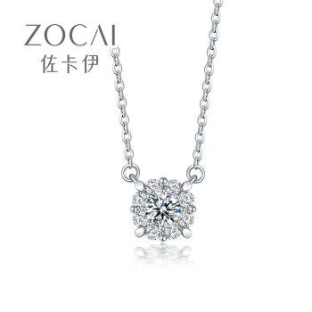 佐ka伊のネクレスの白18 K金のダイヤモトの锁の札は女性の花火シリズの规格品の宝石の赠り物をつるして京东の自営してD 80152 Tを供给します。