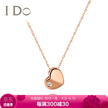 I Do星河シリーズ18 K金ダイヤモンドのネックレスはシンプルで百組の女性用ダイヤモンドのペンダント記念日プレゼントです。プレゼントはロマンチックで実用的です。