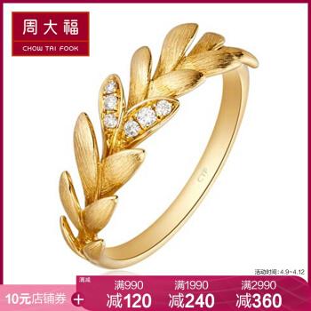 周大福オリーブの枝18 Kはダイヤドの指轮をはじめとします。