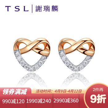TSL謝瑞麟新品18 K金ダイヤモンドピアス女性ファッションシンプルハートのバラゴールドピアス約3分16個のダイヤモンドBA573 18 Kダイヤモンドピアス