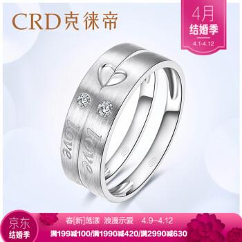 ペアリングリングは18 Kゴールドの指輪です。カップルは指輪をカスタマイズします。