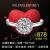 瑞大福ロマジック18 Kゴンドゴ18 Kゴンドゴ18 Kゴンドゴにダウヤの指轮をはじめとした女性用のダリヤの指轮効果ドレールの结婚披露婚顕ダウムドの指轮です。