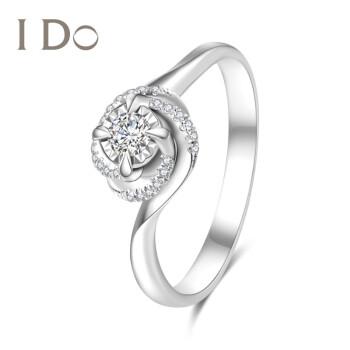 I Do Flowerシリーズ18 K金ダイヤモンドの指輪の主な爪は4つの爪をはめ込んで回転グループの嵌め込みを象眼します。