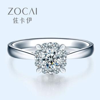 佐ka伊感電花火ダイヤモンドリング結婚結婚結婚指輪群にダイヤモンド女性戒白18 K金花火シリーズ14〓W 80152 Tがはめ込まれています。