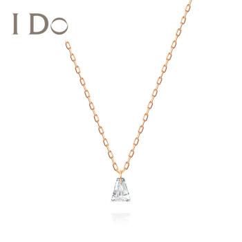 I Do 18 K金ダイヤモンドのネックレスのペンダントはドリルの女性の個性の鎖骨チェーンを打って贈り物をします。