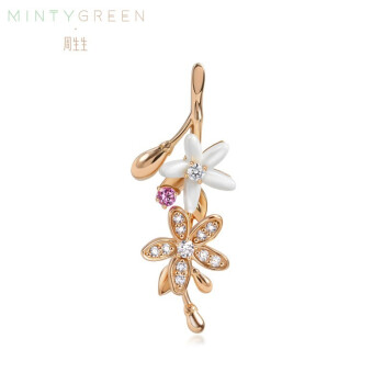 MintyGreen限定周生18 K赤色黄金V&A橙花ダイヤモンド耳フック90510 E前売予約制