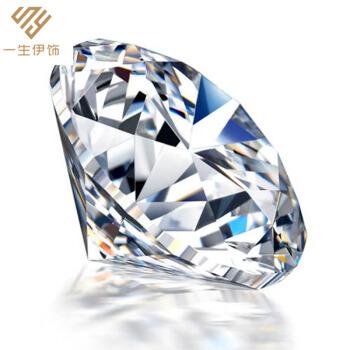 一生イラクはダイヤの指輪GIA 80分女の子に1カラット80分のGIA裸ダイヤモンドをプレゼントします。
