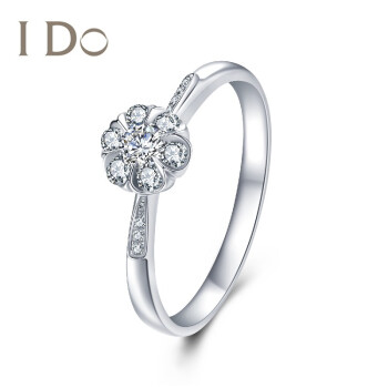 I Do Flowerシリーズ18 K金ダイヤモンドの指輪6爪の象眼群ダイヤモンドの花を象眼したシンプルでスタイリッシュなレディースの婚約プロポーズロマンチックなプレゼントido 18 K金/I-J/14分/10号