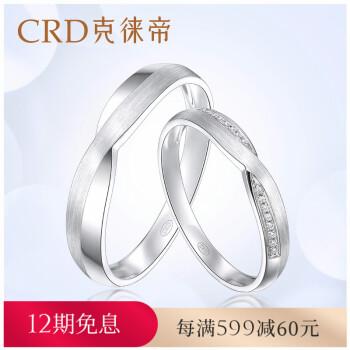 クレオネト・ダウヤ対指轮18 Kダンヤ・カープ対结婚指轮Kホワイトダウド对指轮Q 0162 B/Cの告白神器をプレゼゼします。