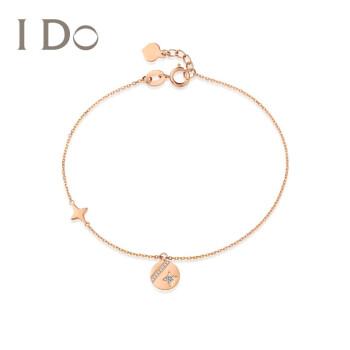 I Do Roundシリーズ18 K金ダイヤモンドブレスレット女性の新品のバラ金誕生日プレゼントは奥さんの公式コーナーの正規品プレゼントです。
