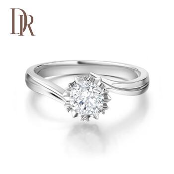 DR Darry Ring DR雪のダイヤの指輪は女性のプロポーズの結婚の婚約指輪を身につけます。