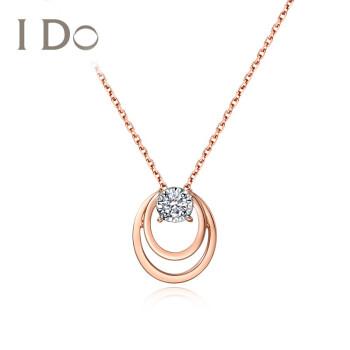 I Do Roundシリーズ18 K金ダイヤモンドのネックレスはダイヤモンドのネックレスにぶら下がって、円形のカラーデザイン女史のファッションの簡単なデザインの女の子の誕生日プレゼントのid o 18 K金(現物)/群はダイヤモンドを飾って、全部で約6分です。