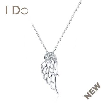 I Do Wingsシリーズ18 K金ダイヤモンドのネックレスは透かし彫りの立体翼の造型群になっています。ダイヤモンドファッションのダイヤモンドのネックレスは彼女にプレゼントします。