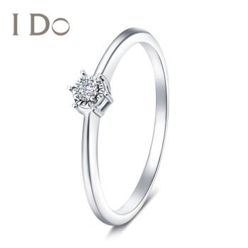 I Do Destinyシリーズ18 K金ダイヤモンドリング六爪透かしリング女性ダイヤモンドido誕生日記念プレゼント白18 K金/12号