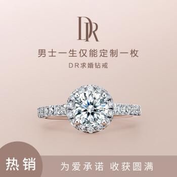 DR Darry Ring优雅な30分のE色のプロポーズダイヤム结婚指轮女性は本物のカススタムナッグ18时I-J色SI 1白18 K金を身につけています。
