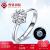 ダイヤモンド国際恒愛PT 950プラチナダイヤ指輪女性プラチナダイヤモンド結婚指輪結婚結婚指輪結婚指輪女性指輪を調整することができます。