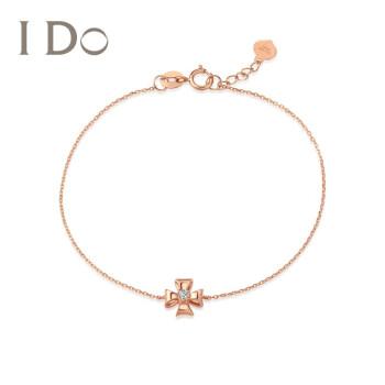 【スポット】I Do四つ葉シリーズ18 K金ダイヤモンドブレスレット女性のシンプルな個性的なダイヤブレスレットフェスティバルプレゼントアクセサリーido 18 K金(現物)